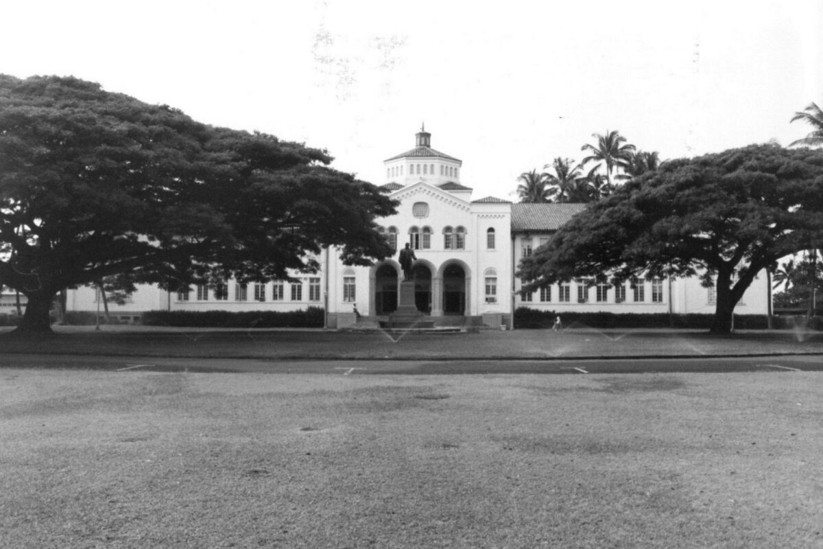 Photo of McKinley High School from Historic Hawaii Foundation