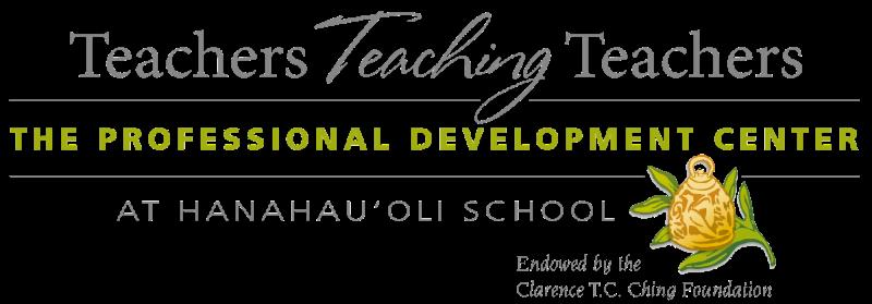 Teachers Teaching Teachers Title Image