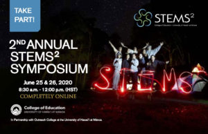 Take part in the 2nd Annual STEMS^2 Symposium