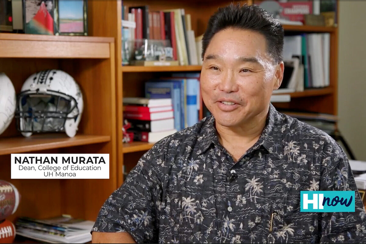 dean nathan murata of the college of education