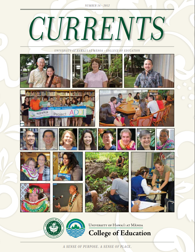 Currents, January 2012 Cover