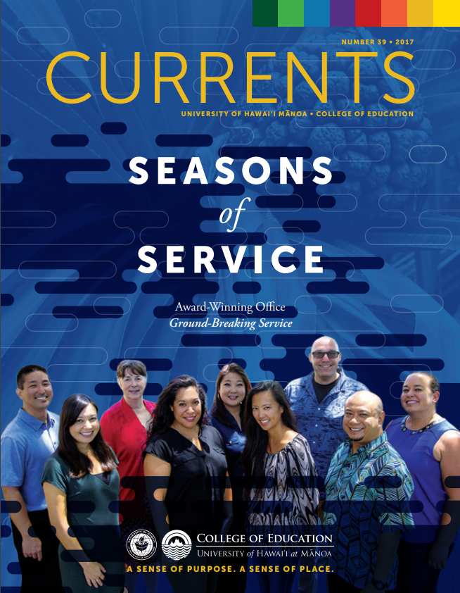 Currents, May 2017 Cover