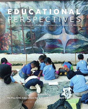 ed perspectives 2019 cover