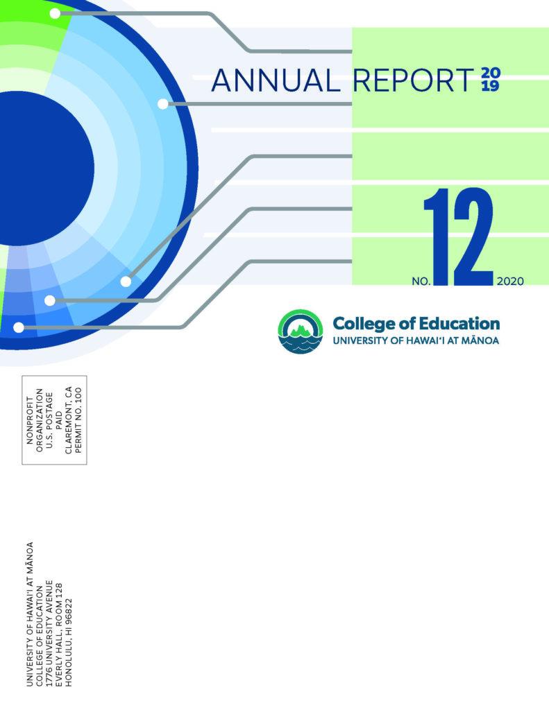 Annual Report 2019 Cover