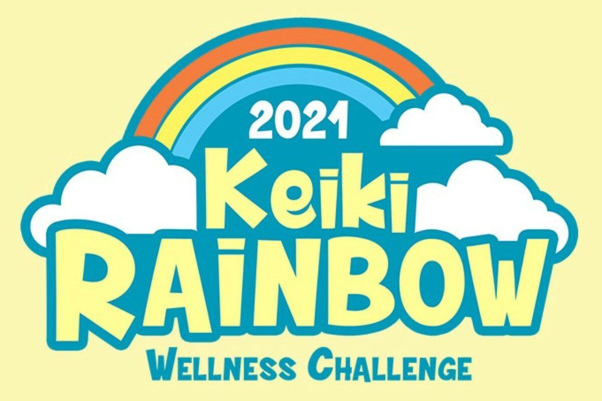 Keiki Rainbow Wellness Challenge