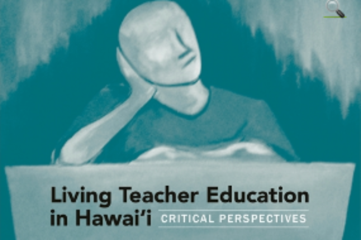 Teacher Education book cover